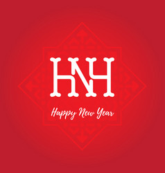 happy new year original lettering on red vector image