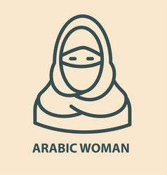 arabic woman in linear style vector image vector image