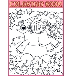 Coloring book page vector image vector image