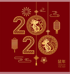 2020 chinese new year holiday celebration poster vector