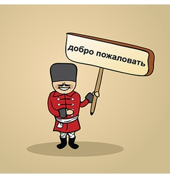 Welcome to Russia people vector image vector image
