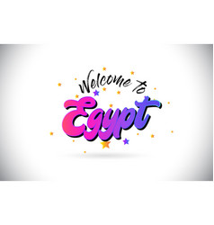 egypt welcome to word text with purple pink vector image