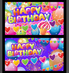 set cards with birthday party elements vector image