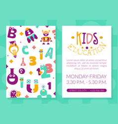 kids education card template with space for text vector image