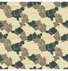 urban geometric pattern vector image vector image