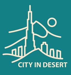 city in desert template vector image