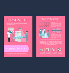 surgery care medical service vector image vector image