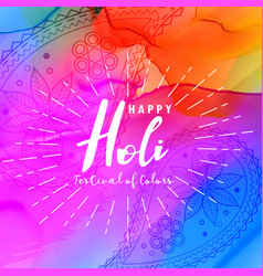 Abstract happy holi poster design with colorful vector