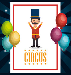 Circus presenter with balloons air vector