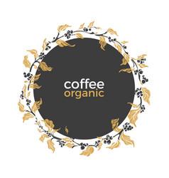 coffee branch circle 5 vector image