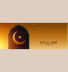 Eid al adha islamic festival wishes banner design vector