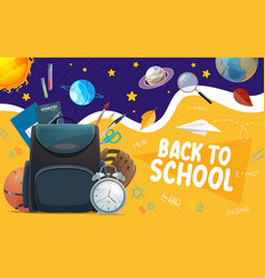 school bag with education student supplies banner vector image