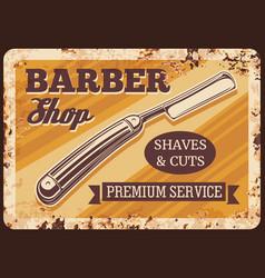 Shaving razor blade barber shop rusty metal plate vector