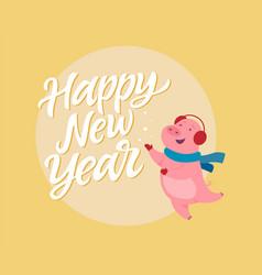 happy new year - modern cartoon character vector image