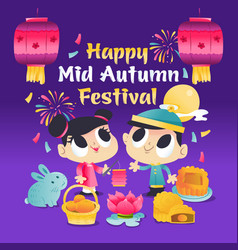 Super cute mid autumn festival kids lantern night vector