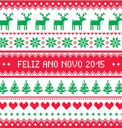 Feliz Ano Novo 2015 - Portuguese happy New Year vector image