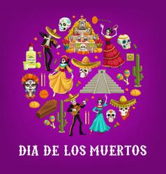 Mexican day dead sugar skulls sombrero guitar vector