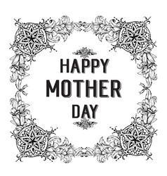 Mother day elegant inscription lettering vector