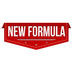 New formula banner design vector