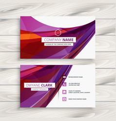 abstract purple business card design vector image