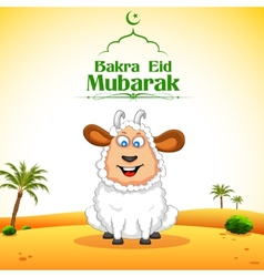 Bakra Id Mubarak vector