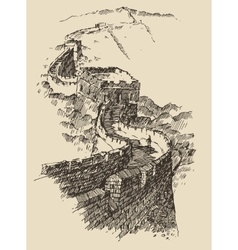 Great Wall of China Vintage Engraved vector