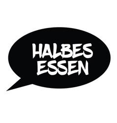 Halal food stamp in german vector