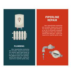plumbing and piperline repair vertical vector image