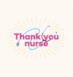Thank you nurse banner vector