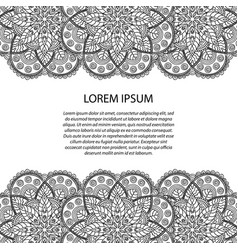 decorative element border abstract invitation vector image vector image