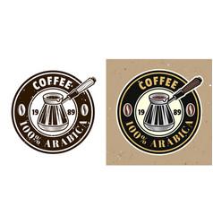 coffee shop round emblem with turkish cezve vector image