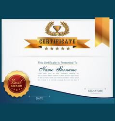 graceful certificate template vector image