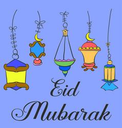 Design eid mubarak with lantern for card vector