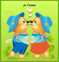 Fantasy cute little dancing bears wedding vector