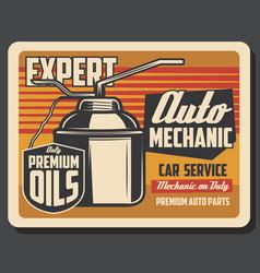 Motor oil vintage pourer car engine lubricant can vector