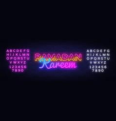 ramadan kareem festive card design template vector image