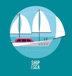 sailboat at sea vector image