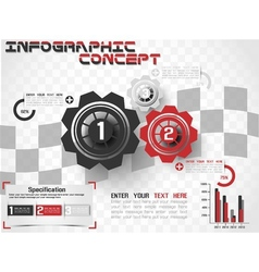 INFOGRAPHIC MODERN STYLE GEAR vector image vector image