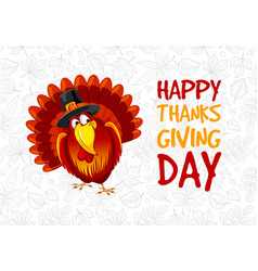 thanksgiving day greeting vector image vector image
