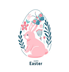 happy easter greeting funny vector image