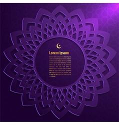 Muslim abstract greeting card vector image