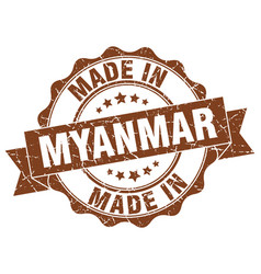 made in myanmar round seal vector image