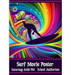 rainbowsurfer vector image vector image