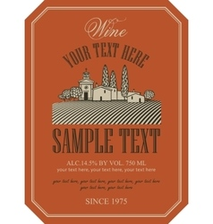wine label with a landscape of vineyards vector image vector image