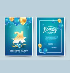 24 th years birthday invitation double card vector