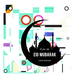 Muslim abstract greeting card islamic for poster vector