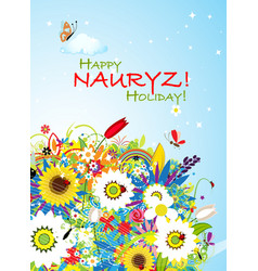 Nowruz holiday greeting card for your design vector
