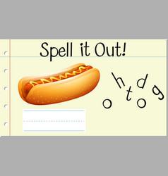 Spell english word hotdog vector