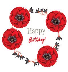 happy birthday -logo for vector image