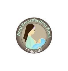 World Breastfeeding Week on vector image